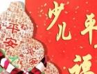 中国平安人寿保险有限责任公司河南路分公司