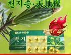 韩国天地松保健产品