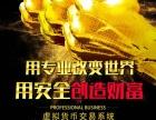深圳市专业开发区块链区块链钱包定制开发