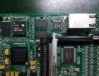 样品贴片 研发样板贴片 SMT贴片打样 PCB贴片