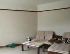 【短租房】3室2厅2卫家具齐全拎包入住短租1-3个都可以