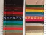 康亿皮革厂家直销大小荔枝纹 半PU人造革 合成革 箱包革 装饰革