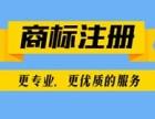 杭州注册商标 申请专利 版权登记全网超低价