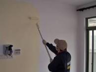 刮大白 喷漆粉刷 改水电 打隔断
