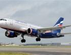 中山航空公司中山空运专线中山航空货运中山航空空运到全国各机场