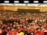 北京傳單派發 北京發傳單 北京兼職發傳單團隊