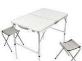 120厘米 60厘米户外便携式可折叠可升降桌椅