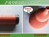 高效快速化学镀铜液 非金属高速镀铜稳定性高 环保镀铜液