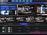 新维讯XUVS系列真4K真三维虚拟演播室系统