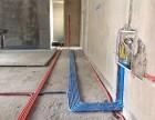 专业家庭电路,水路安装维修