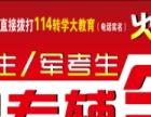 潍坊高三美术生复习时间安排及专题辅导认准学大教育