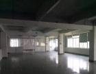 宝安新安街道兴东地铁旁边二楼130平方米仓库出租