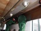 朝阳区四惠餐厅食堂大型酒店排烟管道清洗改造及防腐