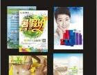 平面设计:企业形象、精美画册、VI品牌、宣传海报