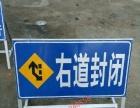 制作道路交通警示牌