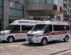 白沙救护车出租专业设备24小时提供服务