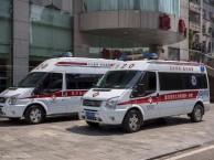 海口120救护车出租,就近派车,安全高效,24小时服务!