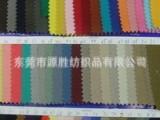 纯棉108*56斜纹系列面料,全棉服装手袋斜纹布面料,LA--1