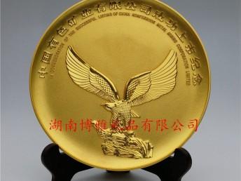 金属纪念盘 合金纪念盘 纪念盘生产厂家 定制纪念盘