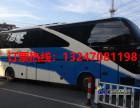 南昌到南京直达客车132%4708%1198