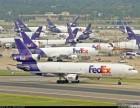 房山FEDEX国际快递联邦国际快递公司门到门服务