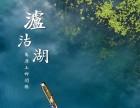 成都出发去泸沽湖,途径西昌,诱人的草海和女神湾