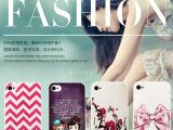 苹果iphone4 手机保护壳/保护套 4S彩绘手机壳 UV彩绘