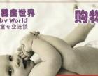 湘潭印刷生产ID会员卡贵宾卡、消费卡、积分IC卡厂