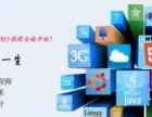 网络推广SEO优化培训 微营销培训 团队管理培训