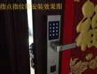 信阳开锁换锁芯换指纹密码锁感应锁电子门锁配钥匙