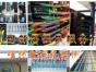 专业空调安装移机 空调维修 水电安装维修 价钱优惠