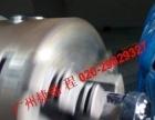 望远镜提供广州激光打标丨激光镭雕丨激光LOGO