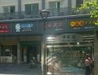 思明区湖滨南品牌餐厅转让