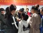 长沙比较专业的针灸推拿职业培训学校
