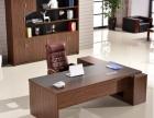 重庆江北区办公家具办公桌职员桌隔断老板桌沙发会议桌书柜铁皮柜