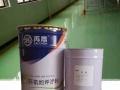环氧树脂自流平地坪漆生产厂家车间固化剂耐磨施工价格