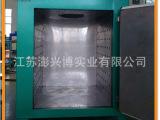 供应生产 热风循环烘箱 工业高温烤箱 恒温电热烘箱 设计精良