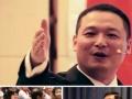 《酒店智胜之道——总经理赢家策略与财务风险管控》