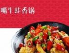 上海麻辣烫加盟 米线、砂锅系列、热干面加盟