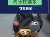 长沙米孚猪舍降温消毒喷雾机优质正品