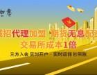 淮安股票配资代理怎么加盟?