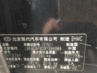 现代伊兰特 悦动2011款 1.6 手动 豪华型 购买二手车,优