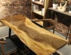 厂批南美胡桃木乌金木原生态烘干料新中式实木家具