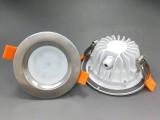 2.5寸不锈钢防水防火筒灯外壳IP65防护LED灯具配件