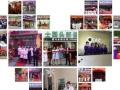 锦州开养发馆加盟店选哪家赚钱?