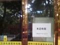 市建湘路中保大厦北20米 处商业街卖场 35平米