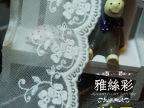 精品 厂家直销 6.5CM纯棉网纱窗帘花