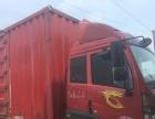 解放赛龙160马力六缸机厢式货车