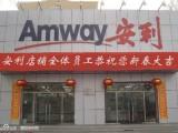 广州白云哪里有安利实体店白云附近安利店铺在哪里