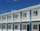 漳州住人集装箱活动房可配备空调,上下床居住舒适 低价租售